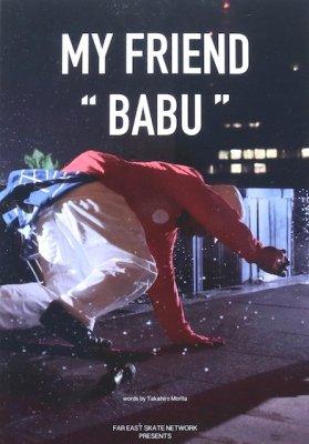 "『MY FRIEND ""BABU""』森田貴宏 [DVD付作品集]|SKATEBOARD|FESN|2018"