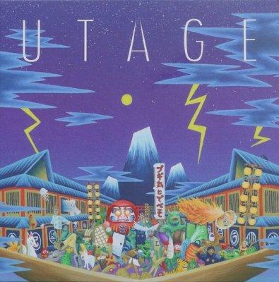 『UTAGE』ブギ丸とでべそ [CD]|1st EP|2018