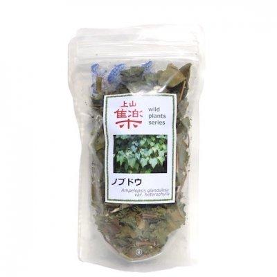 天日干し 野葡萄茶|20g|草楽
