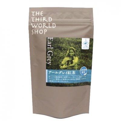 アールグレイ紅茶|25g(1.8g×14包)|オーガニック・フェアトレード|第3世界ショップ