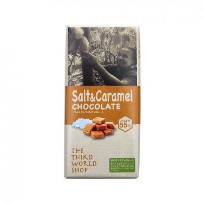 ソルト&キャラメルチョコレート|100g|添加物不使用|オーガニック・フェアトレード|第3世界ショップ