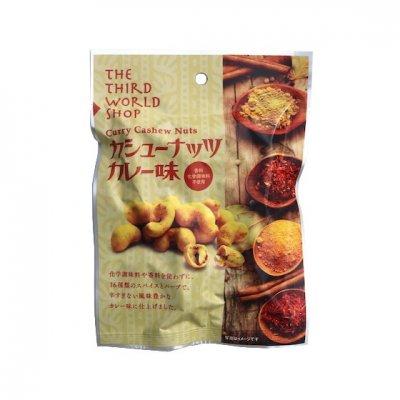 カシューナッツ カレー味|60g|化学調味料・添加物不使用|第3世界ショップ