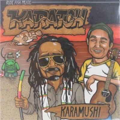 『KARATCH』KARAMUSHI [CD]|2018