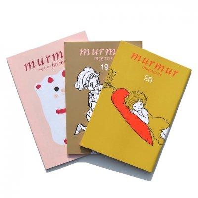 murmur magazine 3冊セット|通常価格2,053円