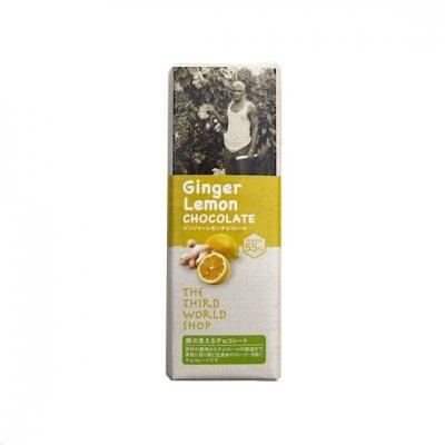 ミニチョコ ジンジャーレモン|40g|添加物不使用|オーガニック・フェアトレード|第3世界ショップ