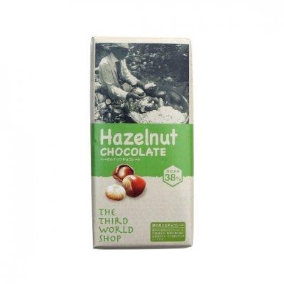 ヘーゼルナッツチョコレート 100g 添加物不使用 オーガニック・フェアトレード 第3世界ショップ