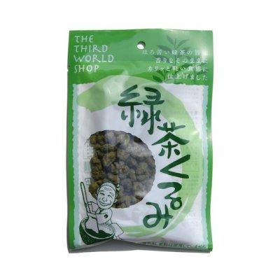 緑茶くるみ|85g| 添加物不使用|オーガニック|第3世界ショップ