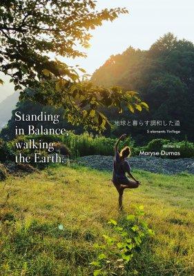 『Standing in balance,walking the Earth. 地球と暮らす調和した道』Maryse Dumas(マリーズ・デュマ )[編]あらたま農藝舎