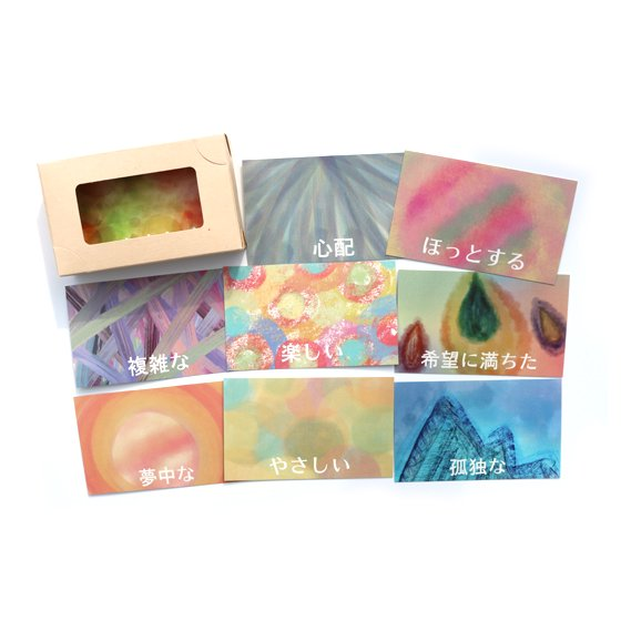 NVC 感情カード