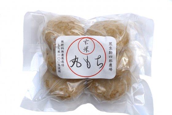 玄米餅|6個(約270g)|無肥料・無農薬栽培米