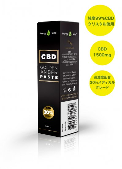 ※取寄商品|30% CBD Golden Amber Paste 5ml 高濃度CBD1500mg/5ml 配合 ヘンプフルスペクトラムCBD使用