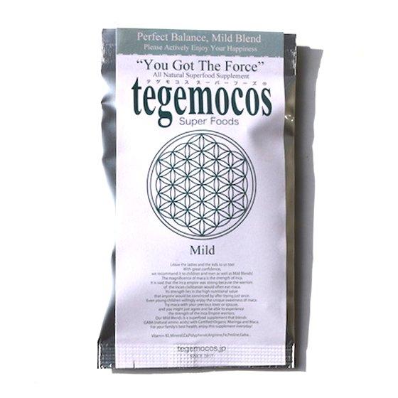 テゲモコス・マイルド|12粒 (2,880mg)|タブレット|tegemocos