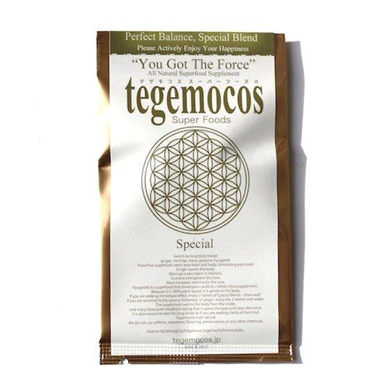 テゲモコス・スペシャル|12粒(2,880mg)|タブレット|tegemocos