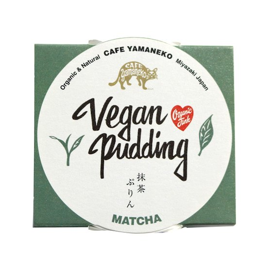 Vegan pudding [抹茶ぷりん]|50g|CAFE山猫|ベジタリアン対応スウィーツ
