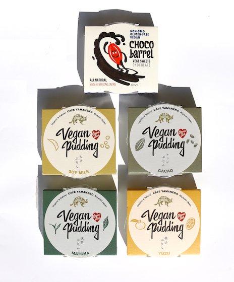 チョコバレル&Vegan pudding 5個セット|各50g|CAFE山猫|ベジタリアン対応スウィーツ