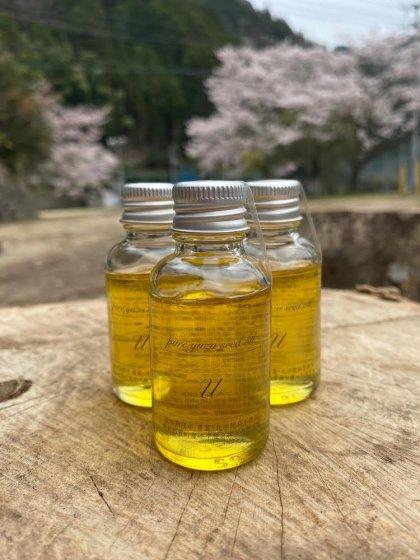 ゆず種オイル「U」|30ml|徳島県産|農薬・化学肥料不使用