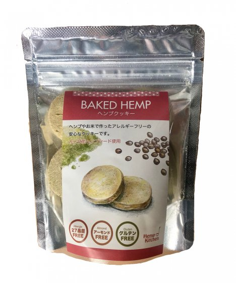 BAKED HEMP|ヘンプクッキー|60g|ヘンプキッチン