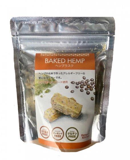 BAKED HEMP|ヘンプラスク|40g|ヘンプキッチン