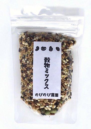 穀物ミックス|100g|無肥料・無農薬|のびのび農園