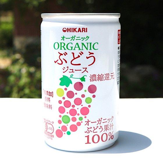オーガニック ぶどうジュース |160g|ヒカリ