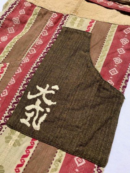 [USED] 犬式ロゴ手刺繍 |タイパンツ| イカット織り|フリーサイズ