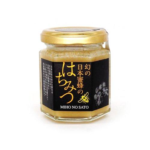 【お一人様2点まで】幻の日本蜜蜂のはちみつ|125g |非加熱・抗生物質不使用|三穂の郷農園