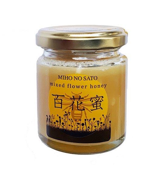 純粋生はちみつ(百花蜜)|110g|非加熱・抗生物質不使用|三穂の郷農園