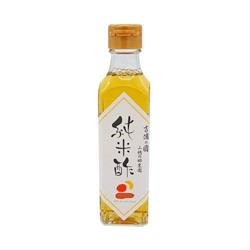 純米酢|200ml|アルコール・保存料不使用|三穂の郷農園