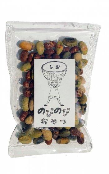 [10%オフ:賞味期限2020.10.15迄] のびのびおやつ[塩]|自然栽培豆のお菓子|のびのび農園