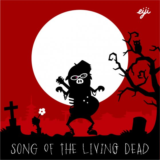 『Song of The Living Dead』eiji|3rd album [CD]