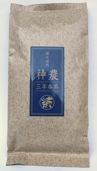神農 三年番茶 | 150g  | 薪火焙煎 | 無農薬・無肥料
