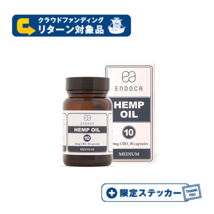 [新商品]ENDOCAカプセルヘンプオイル 300�|クラファンリターン品