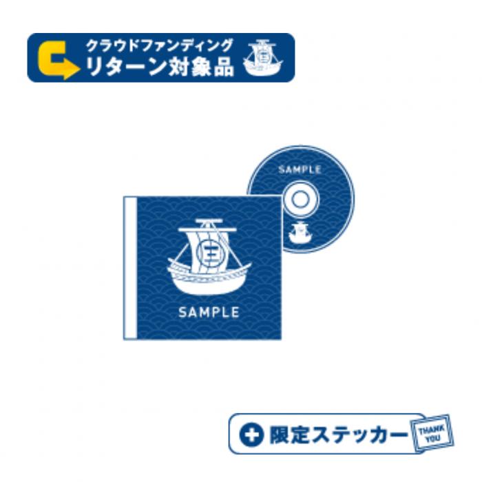 商店'S BGM 2CD|クラファンリターン品
