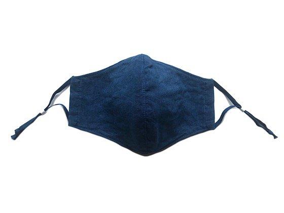 三宅商店×ビバーク | 麻マスク | ヘンプシルク| おもて面ヘンプ|本藍染め|無地|濃色