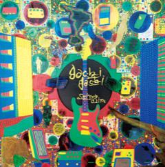 『Bochi Bochi』Seitaro Mine [三根星太郎] [CD]|2nd Album