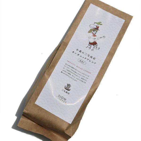 SLOW COFFEE|小森の三宅商店『オーガニックブレンド』【深煎り:豆】|150g|エクアドル・コロンビア産|フェアトレード