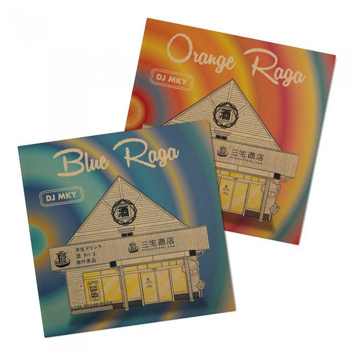 『Blue Raga & Orange Raga』DJ MKY (Designed by Barthdayworks スペシャルジャケット)