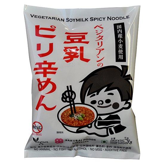 ベジタリアンの豆乳ピリ辛めん|138g|桜井食品