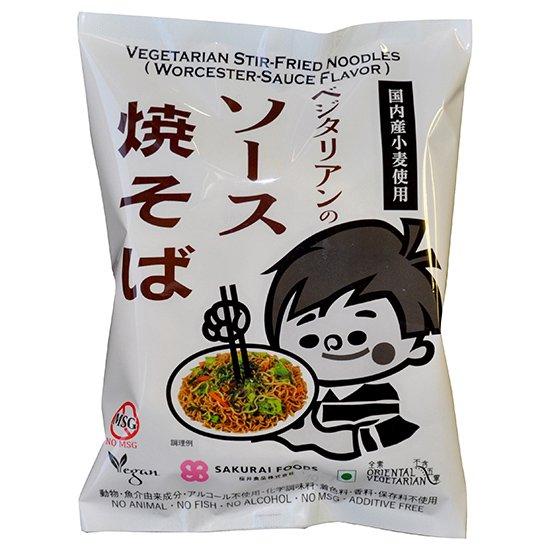 ベジタリアンのソース焼そば|118g |桜井食品