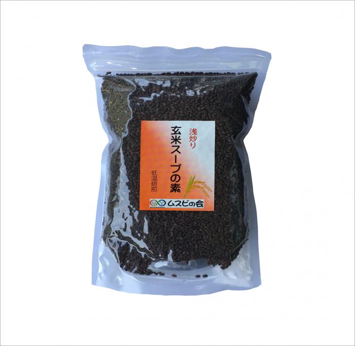 浅炒り玄米スープの素|1kg|ムスビの会