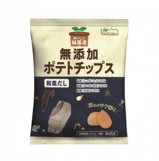 純国産ポテトチップス和風だし味|53g|株式会社ノースカラーズ