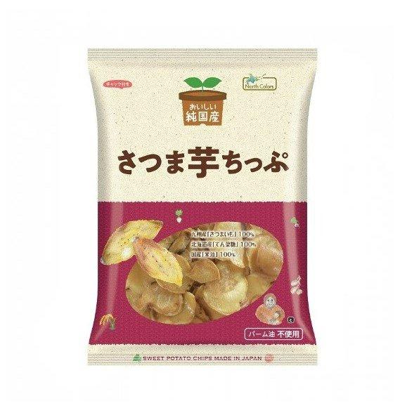 純国産さつま芋ちっぷ|130g|株式会社ノースカラーズ