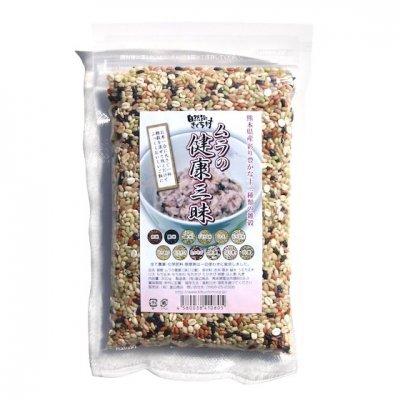ムラの健康三昧 雑穀|無農薬|300g|熊本県|自然派きくち村