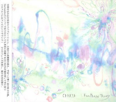 『Five Phases Theory』 CD HATA [CD]