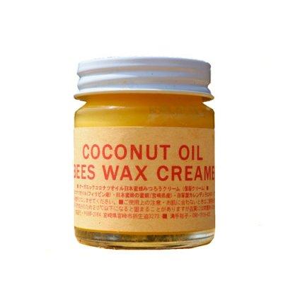 日本蜜蜂ミツロウ×オーガニックヴァージンココナッツオイル クリーム|40g