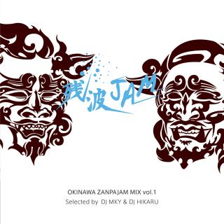 『ZANPAJAM MIX vol.1』Selected by DJ MKY & DJ HIKARU [CD]
