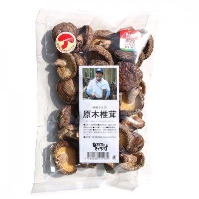 中村さんのこだわり原木椎茸|100g|熊本県|自然派きくち村