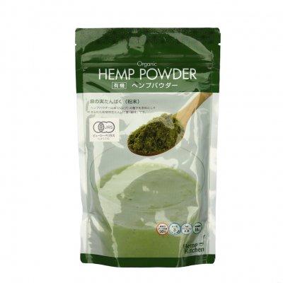 Organic HEMP POWDER|180g|カナダ産|ヘンプキッチン