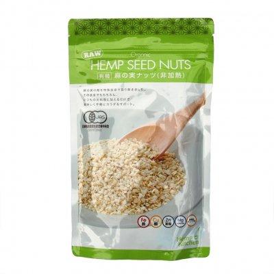 Organic HEMP SEED NUTS|180g [非加熱]|カナダ産|ヘンプキッチン