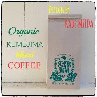 久米島直送|久米島コーヒー「WORLD UNITE」|オーガニックオリジナルブレンド[豆]|170g